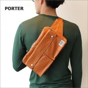 POTER(ポーター)