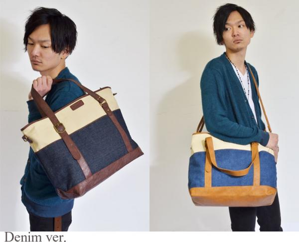 2015-12-men-bag-popular-brand-9-33