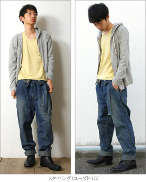 2015-denim-coordinate-3-point-26