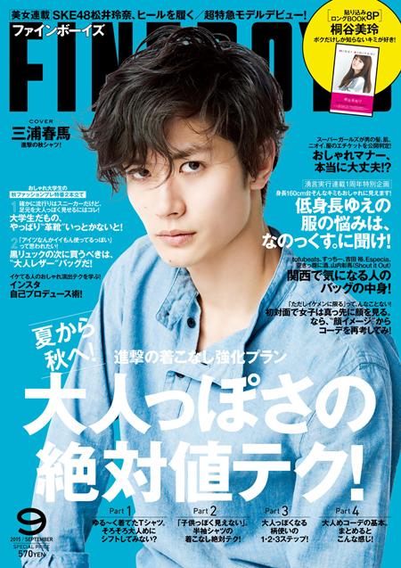 出典:http//hinode.co.jp/?page_id\u003d77