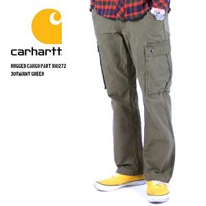 mens-pants-brand-032