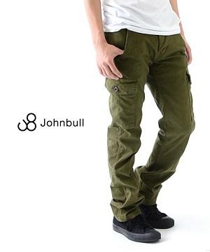 mens-pants-brand-042