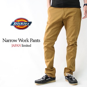 mens-pants-brand-018
