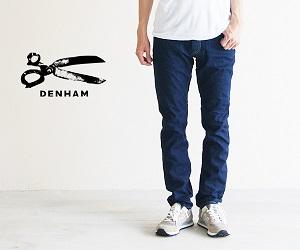 mens-pants-brand-011