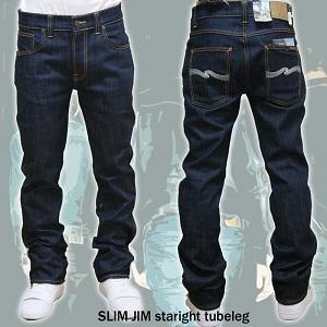 mens-pants-brand-009