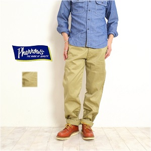 mens-pants-brand-028