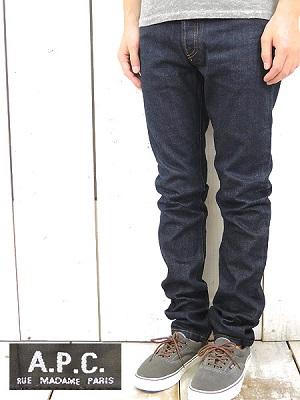 mens-pants-brand-012