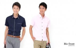 2016-4-mens-coolbiz-shirt-001