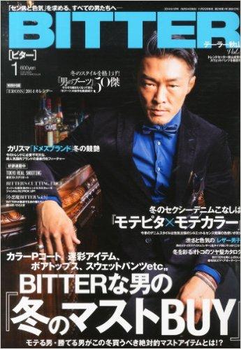 mens-fashion-magazine-recommend-7-13