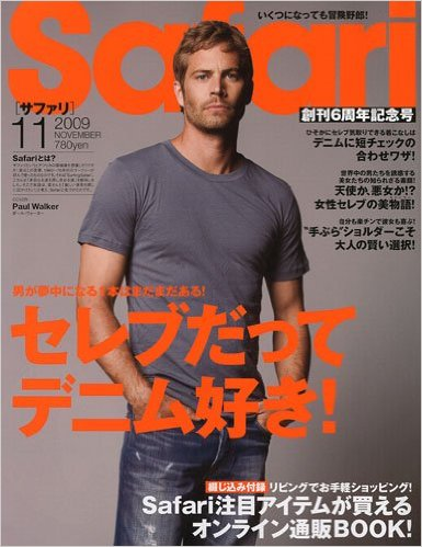 mens-fashion-magazine-recommend-7-11