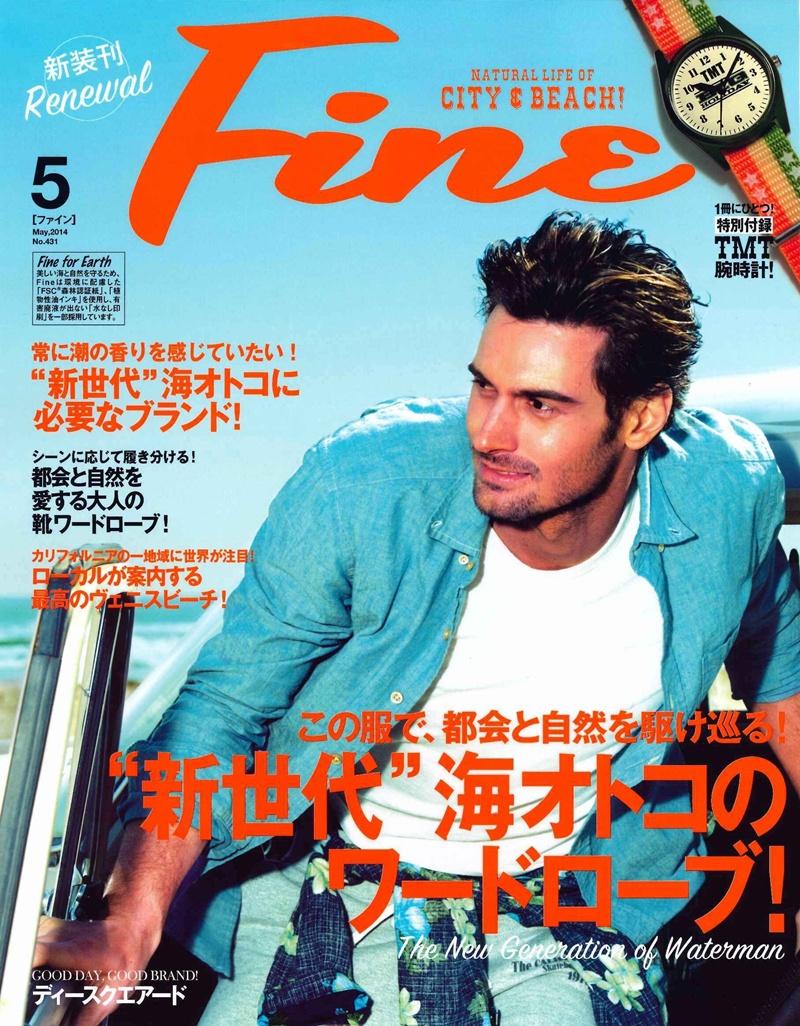 mens-fashion-magazine-recommend-7-10