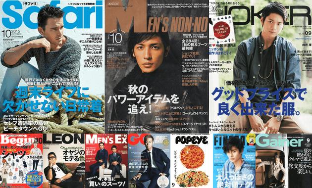 mens-fashion-magazine-recommend-7-1
