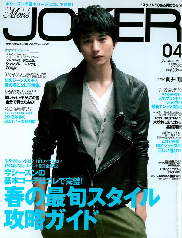 mens-fashion-magazine-recommend-7-9