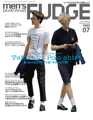 mens-fashion-magazine-recommend-7-12