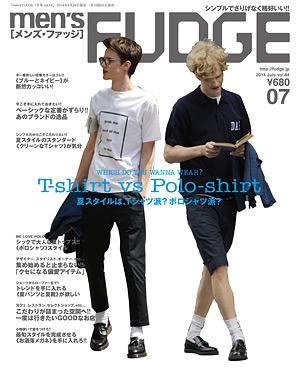 mens-fashion-magazine-recommend-7-12