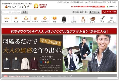 mens-fashion-netshop-recommend-site-16-20