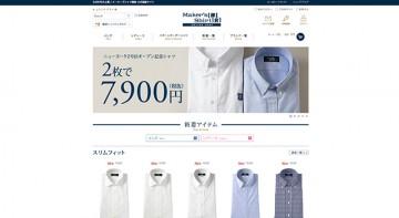 2016-04-businessshirt17
