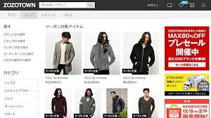 mens-fashion-netshop-recommend-site-16-15
