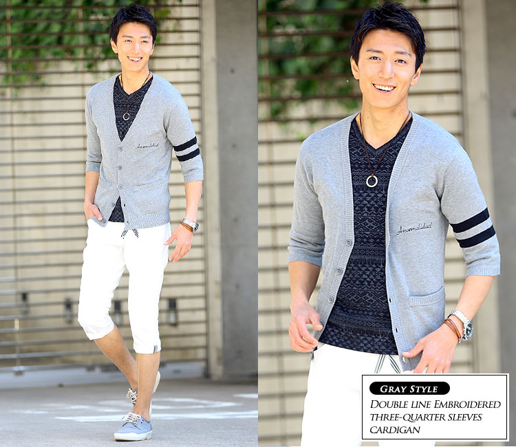 mens-fashion-cardigan-recommend-coordinate-10-2