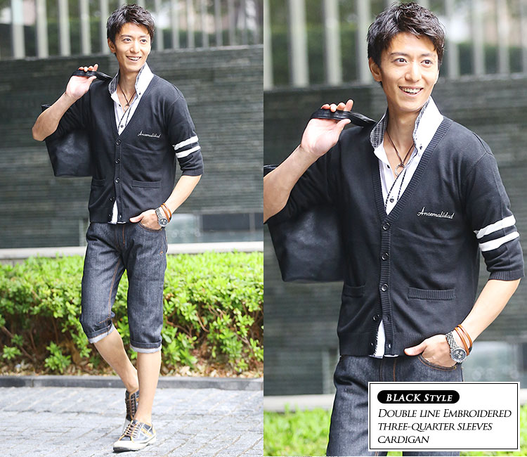 mens-fashion-cardigan-recommend-coordinate-10-7