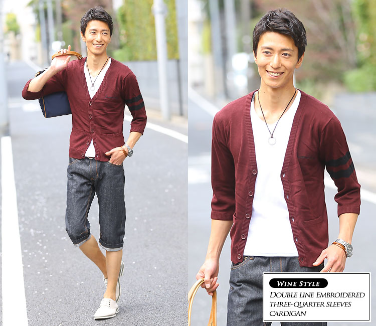 mens-fashion-cardigan-recommend-coordinate-10-5