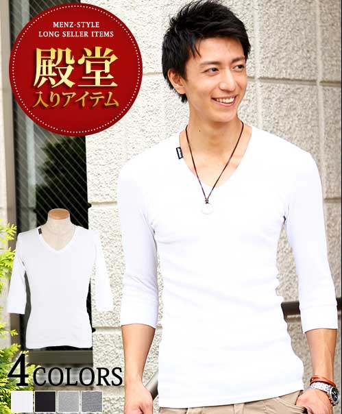 college-student-summer-mens-fashion-coordinate-10-5