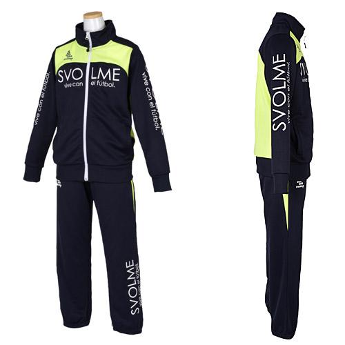 SVOLME(スボルメ)