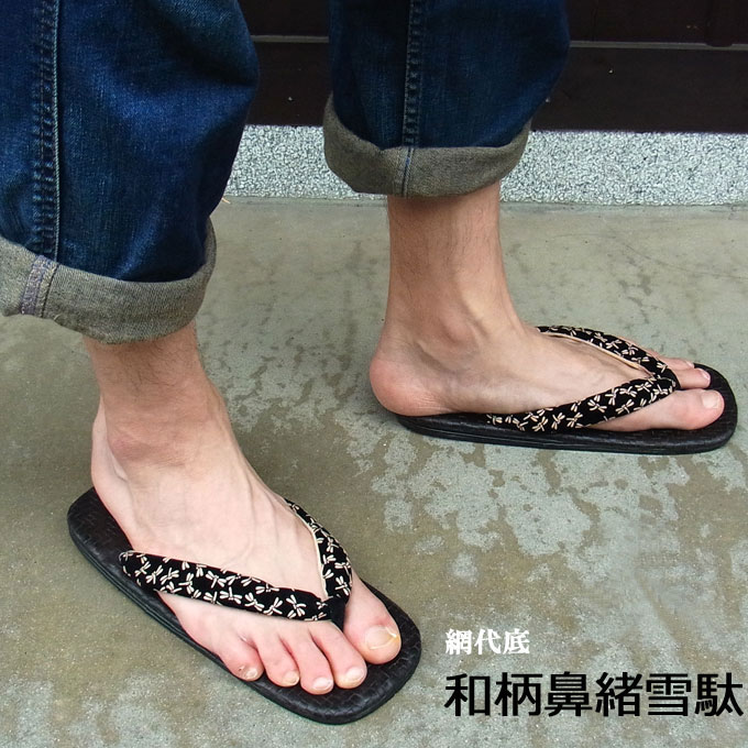mens- yukata-knowledge-fashionable-manual-9