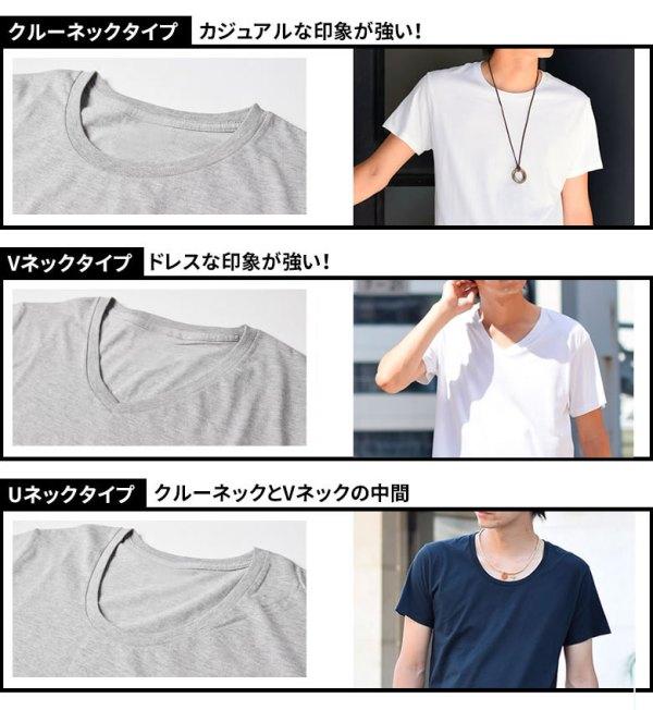 201606_plain-tshirt_003