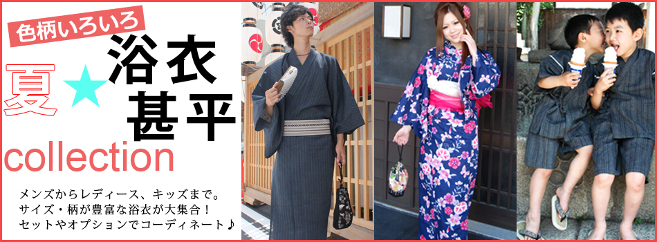 mens- yukata-knowledge-fashionable-manual-25
