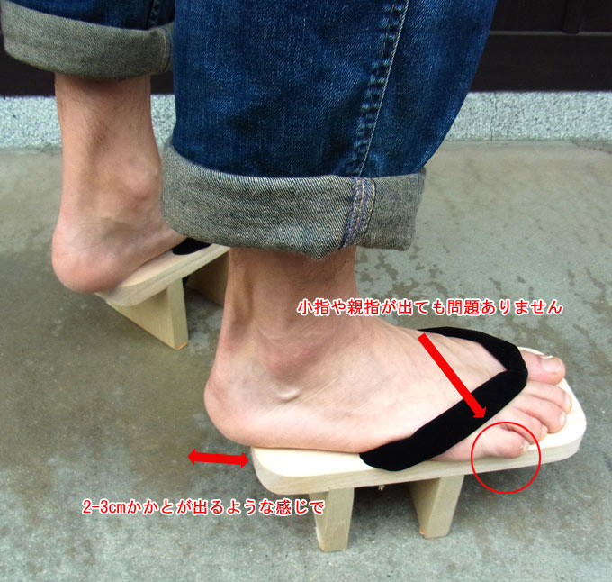 mens- yukata-knowledge-fashionable-manual-8