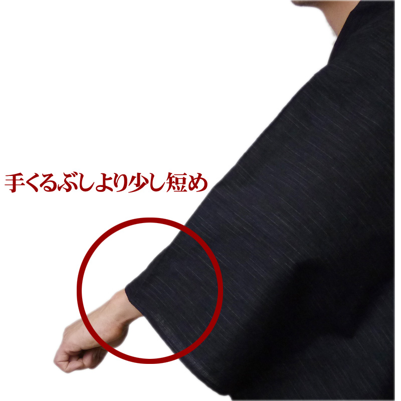 mens- yukata-knowledge-fashionable-manual-6