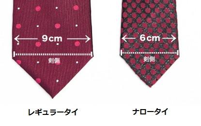 201606_necktie_brand_001