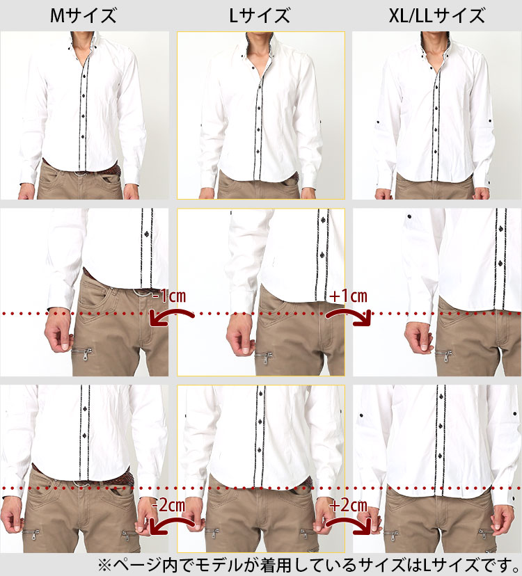 fashionable-important-size-1