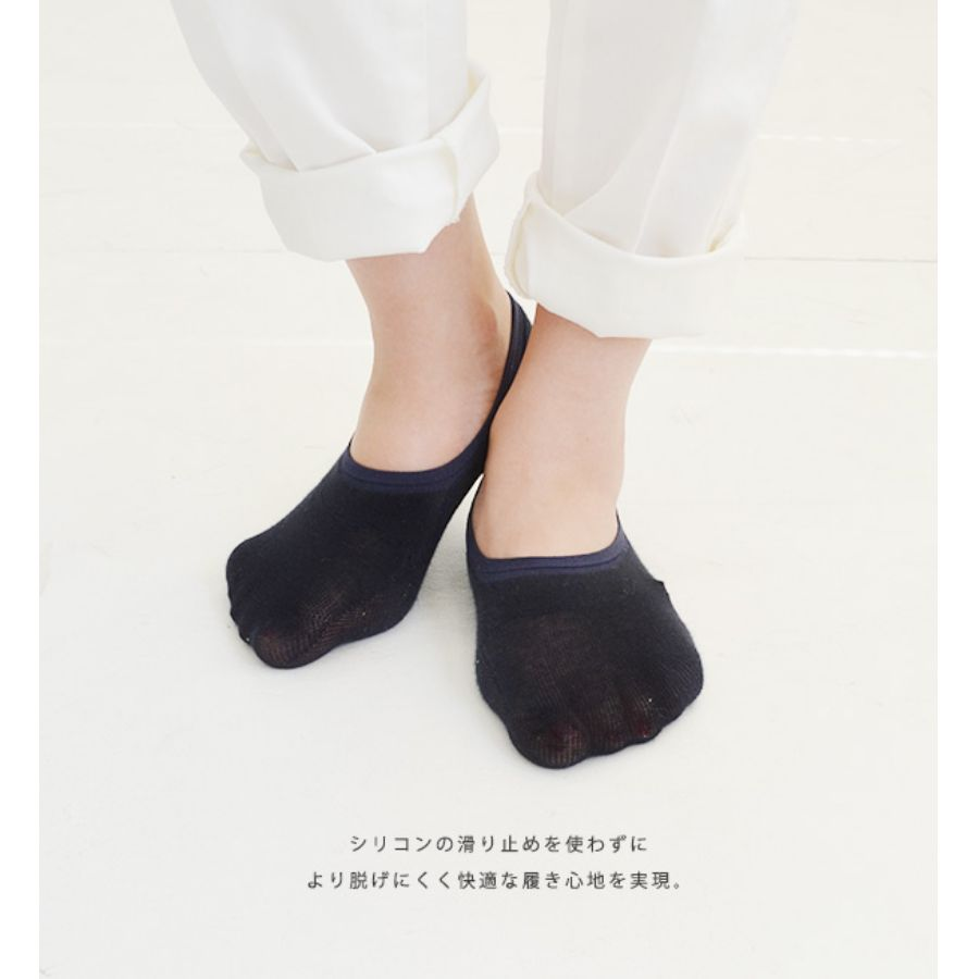 mens-summer-socks-point-3-2