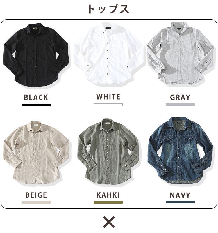 fashionable-coordinate-color-2