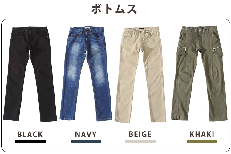 fashionable-coordinate-color-4
