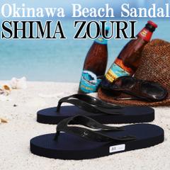 mens-beach-sandals-brand-10-17