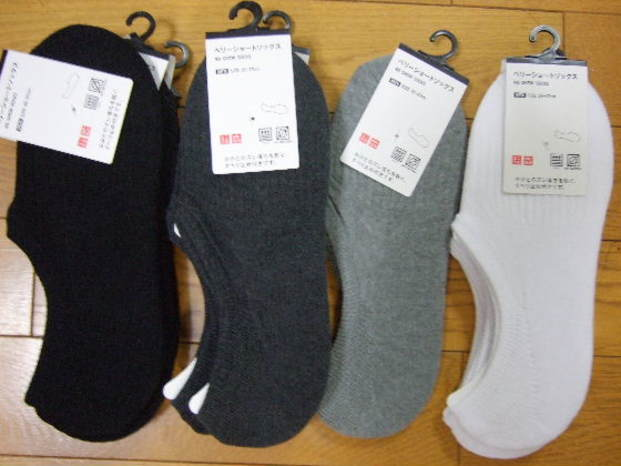 mens-summer-socks-point-3-7