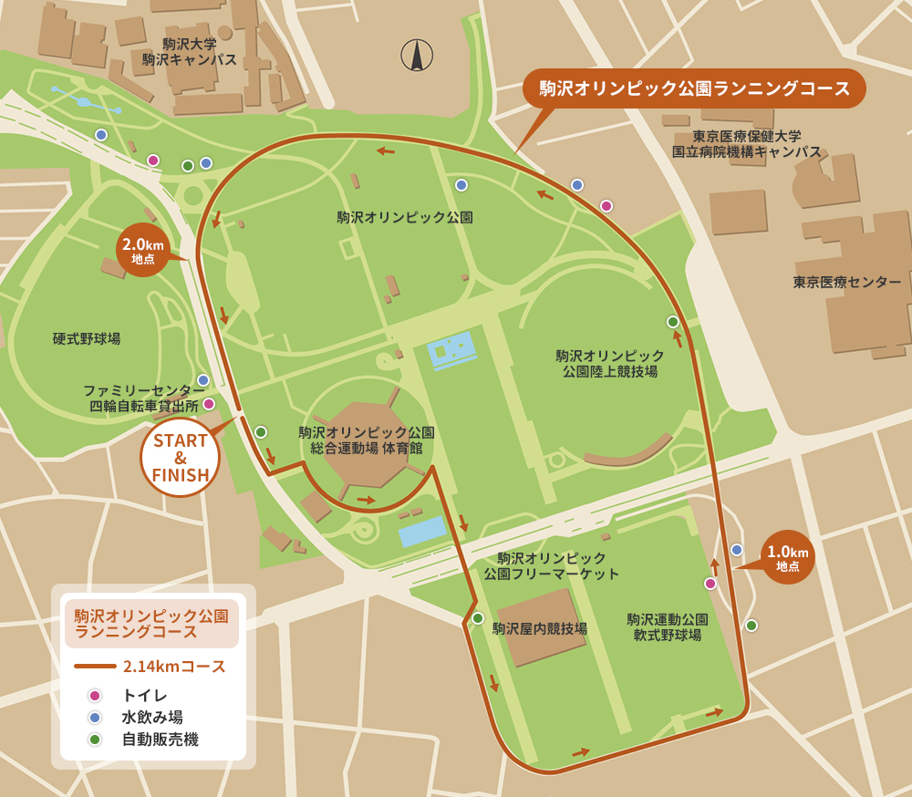 201608_running-wear-shoes-perfect-guide_112
