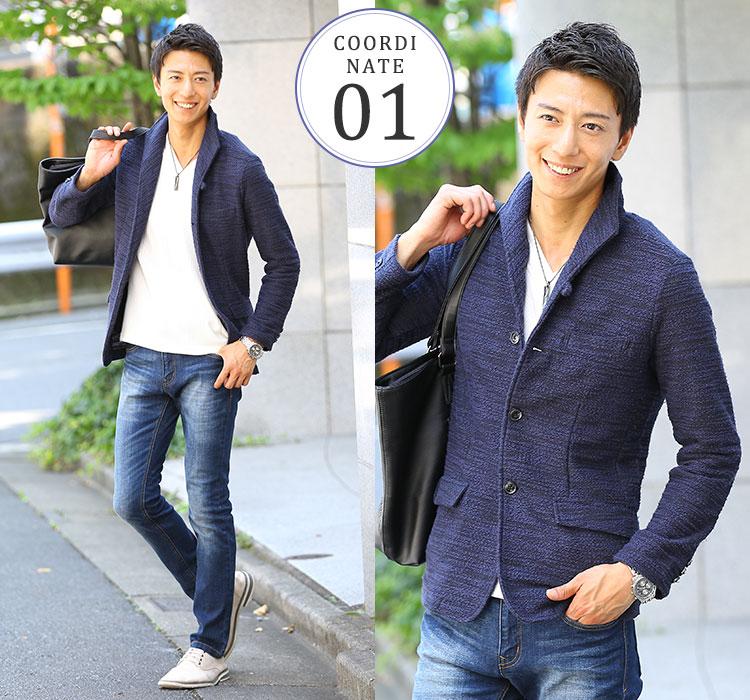autumn-jacket-recommend-coordinate10-13