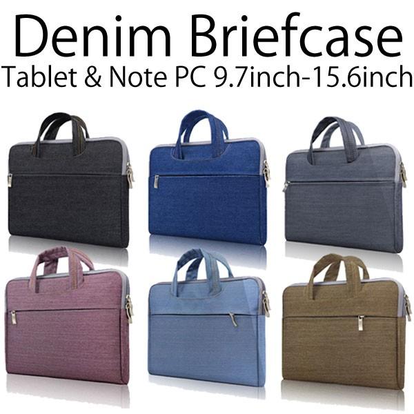 recommend-PC-bag10-5