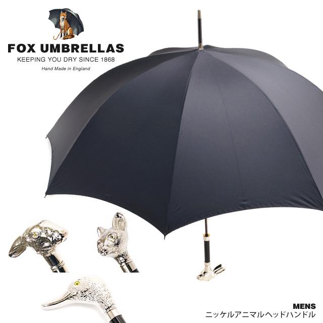 mens-umbrella-popularity-bland15-10