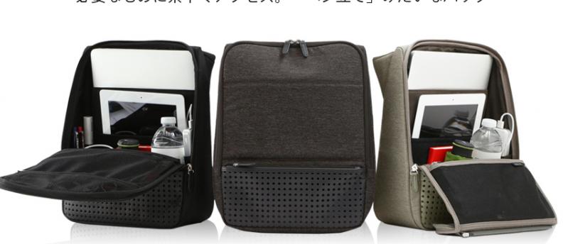 recommend-PC-bag10-12