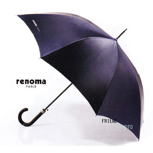 mens-umbrella-popularity-bland15-6