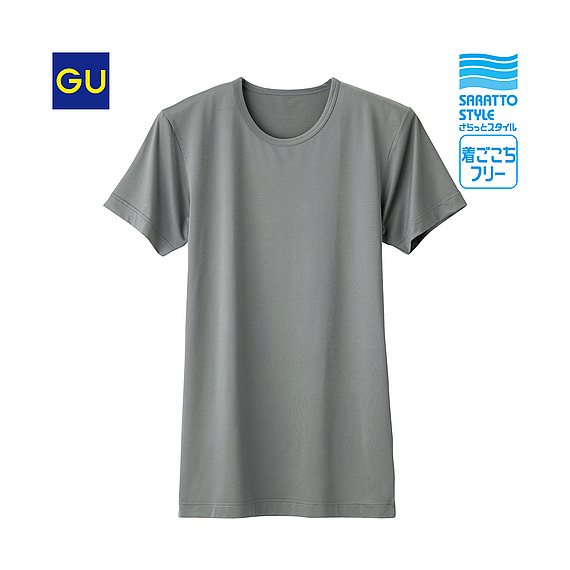 mens-inner-recommend-7