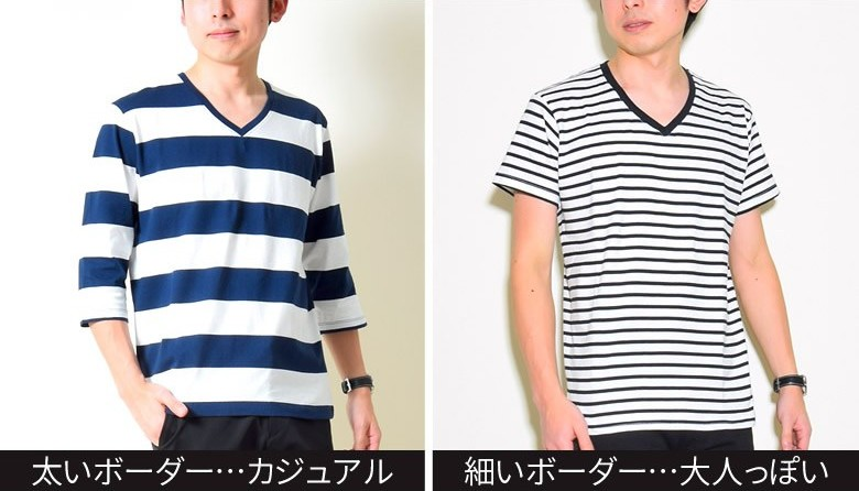 mens-border-coordinate10-2