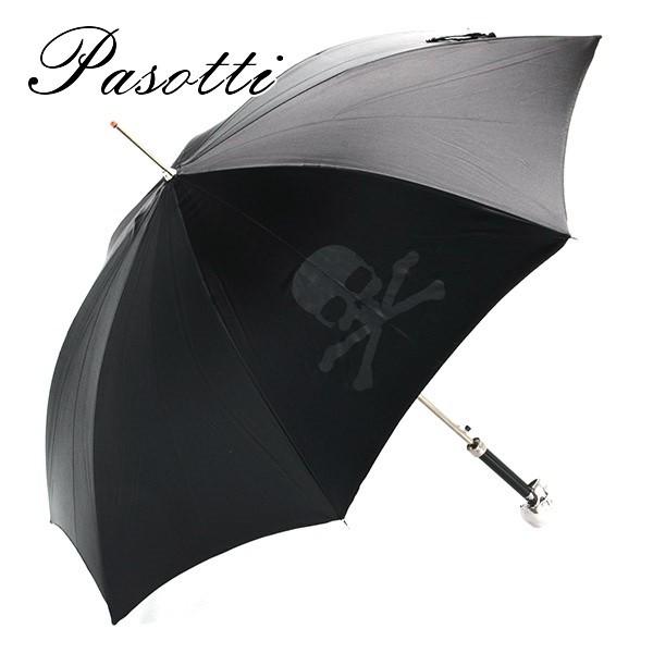 mens-umbrella-popularity-bland15-9