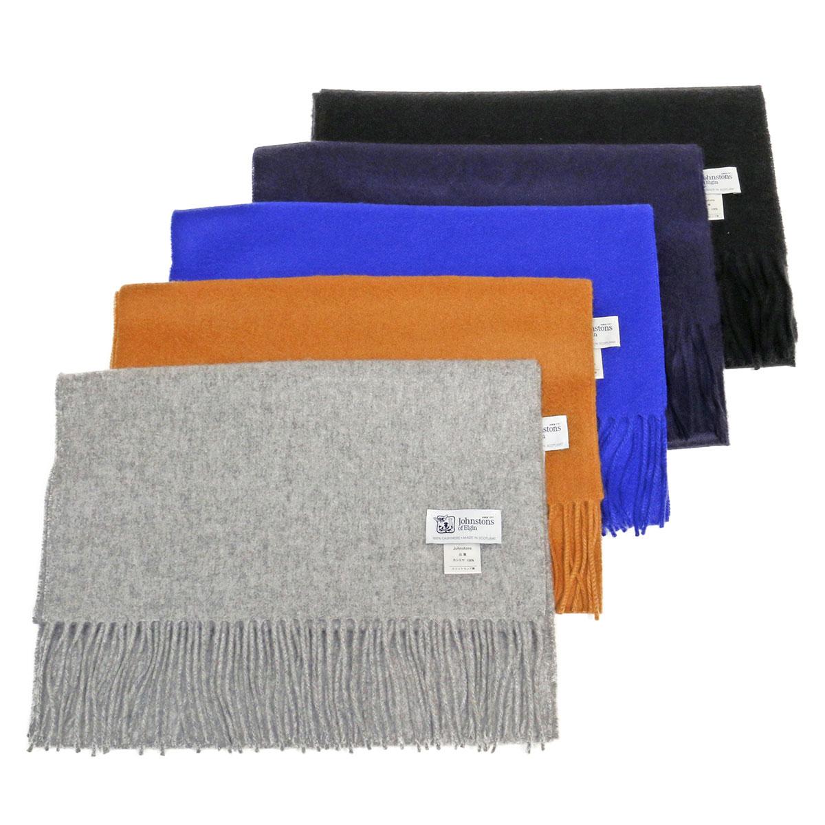201610_Menz_must-see_muffler_scarf_popular_brand_015