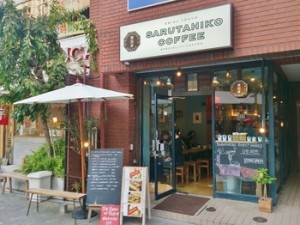 201609_coffee_bean_Recommended_severe_selection_032